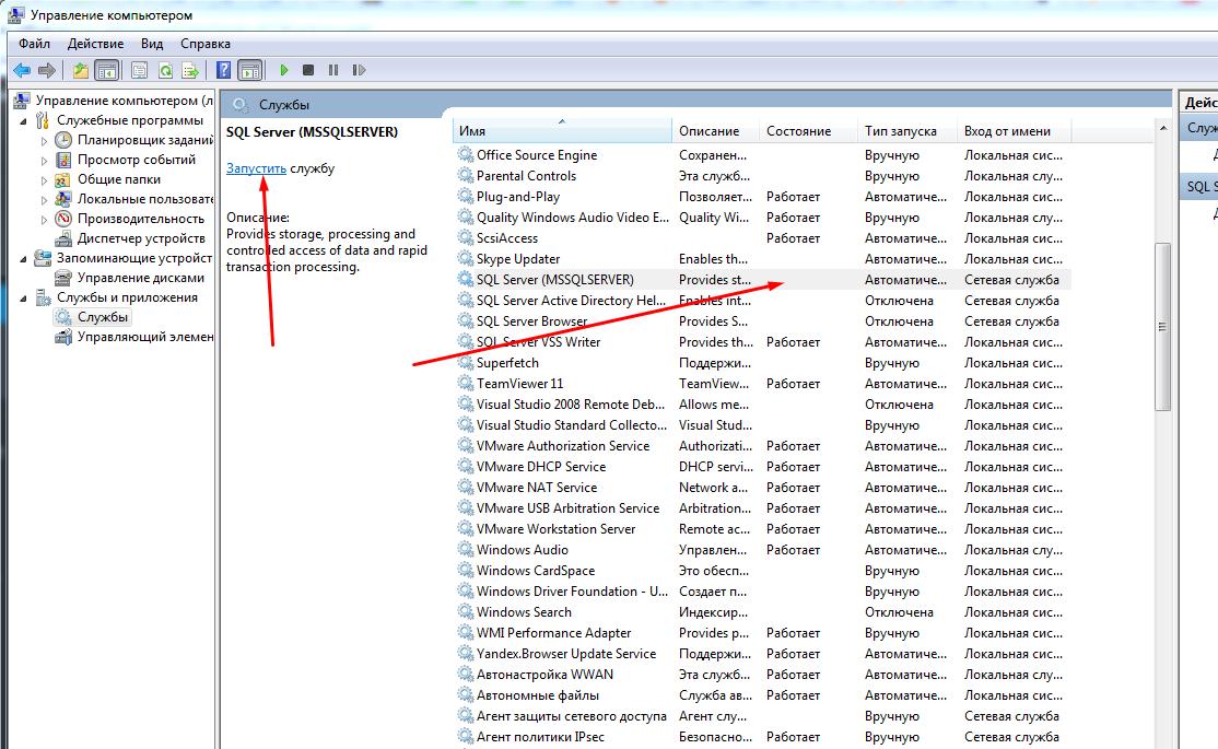 Error installing SQL 2008 express on Windows 7 …